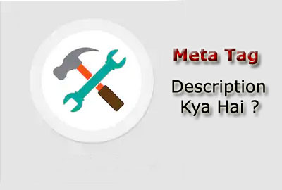 what is meta description in hindi