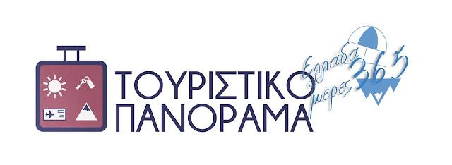 2ο ΦΕΣΤΙΒΑΛ ΓΑΣΤΡΟΝΟΜΙΑΣ ΣΤΑ ΓΙΑΝΝΕΝΑ - : IoanninaVoice.gr