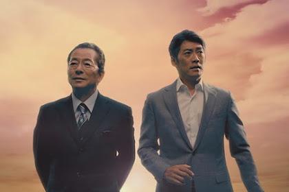 Sinopsis Aibou: Season 17 (2018) - Serial TV Jepang