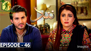 Nand Episode 46 - 21st October 2020 - DramaPlus Entertainment_HD