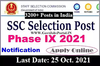 SSC Selection Post Phase 9 Notification 2021