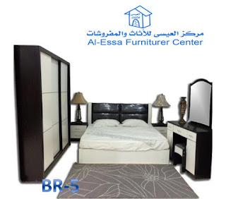 اجمل اشكال غرف النوم 2016 | غرف نوم حديثة CW5MdM4WkAAqJbc