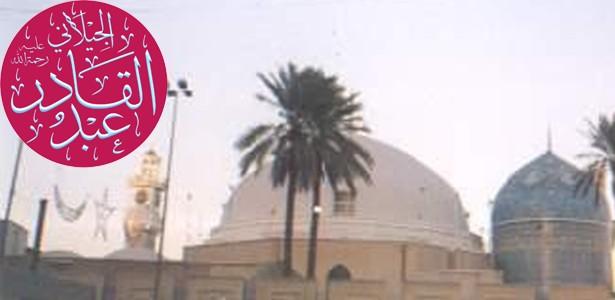 Syed-Abdul-Qadir-Jilani