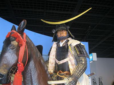 Michinoku Date Masamune History Museum Matsushima.