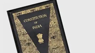 Schedule of constitution of india in hindi