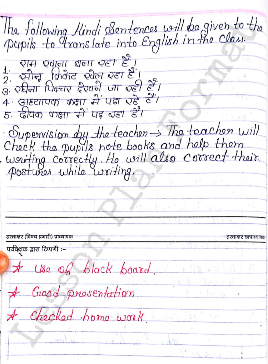 B.ed English Lesson Plan class 7
