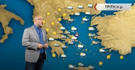 Σάκης Αρναούτογλου: Χαλάει εκ νέου ο καιρός στην  Κεντρική Ελλάδα και στην Αττική