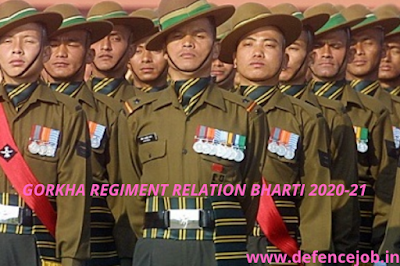 Gorkha Regiment Relation Bharti 2020-21