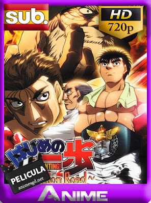 Hajime no Ippo – Champion Road (2003) [Subtitulado] [720p] [GoogleDrive] AioriaHD