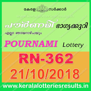 "keralalotteriesresults.in, ""kerala lottery result 21 10 2018 pournami RN 362"" 21st October 2018 Result, kerala lottery, kl result, yesterday lottery results, lotteries results, keralalotteries, kerala lottery, keralalotteryresult, kerala lottery result, kerala lottery result live, kerala lottery today, kerala lottery result today, kerala lottery results today, today kerala lottery result, 21 10 2018, 21.10.2018, kerala lottery result 21-10-2018, pournami lottery results, kerala lottery result today pournami, pournami lottery result, kerala lottery result pournami today, kerala lottery pournami today result, pournami kerala lottery result, pournami lottery RN 362 results 21-10-2018, pournami lottery RN 362, live pournami lottery RN-362, pournami lottery, 21/10/2018 kerala lottery today result pournami, pournami lottery RN-362 21/10/2018, today pournami lottery result, pournami lottery today result, pournami lottery results today, today kerala lottery result pournami, kerala lottery results today pournami, pournami lottery today, today lottery result pournami, pournami lottery result today, kerala lottery result live, kerala lottery bumper result, kerala lottery result yesterday, kerala lottery result today, kerala online lottery results, kerala lottery draw, kerala lottery results, kerala state lottery today, kerala lottare, kerala lottery result, lottery today, kerala lottery today draw result"