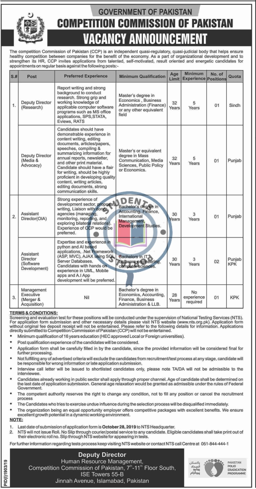 JOBS IN COMPETITION COMMISSION OF PAKISTAN VIA NTS 2019
