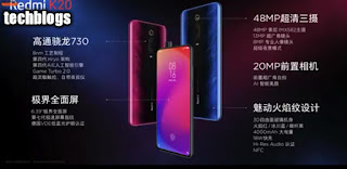 Xiaomi Redmi K20, Redmi K20 Pro Price, Full Specifications, Features In India