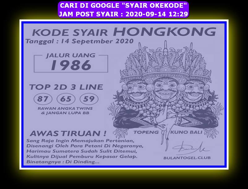Kode syair Hongkong Senin 14 September 2020 311