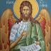 ΠΡΟΓΡΑΜΜΑ ΕΟΡΤΗΣ  Ι.Ν. ΑΓΙΟΥ ΙΩΑΝΝΟΥ ΠΟΛΕΩΣ ΤΗΝΟΥ
