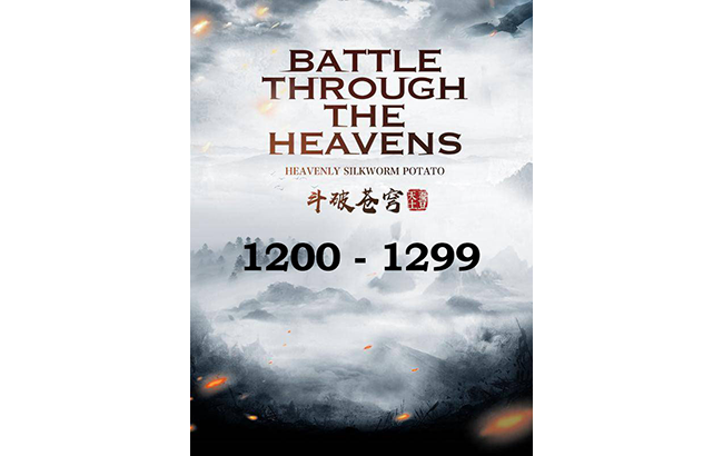Download ePub : Battle Through the Heavens [Chapter 1200-1299]
