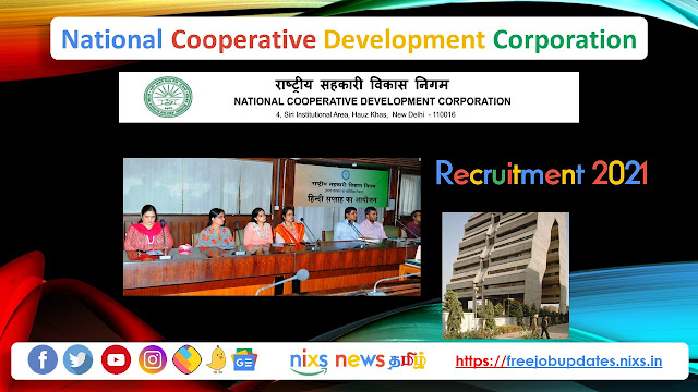 NCDC Recruitment 2021 30 Junior Assistant Posts– Apply online