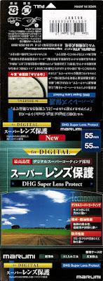 MARUMI DHG Super Lens Protect 台紙表