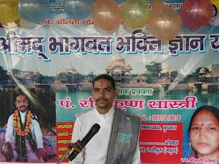 अधिकमास में स्व.श्रीमती परिहार की स्मृति में जतीपुरा मथुरा में श्रीमद् भागवत कथा का आयोजन