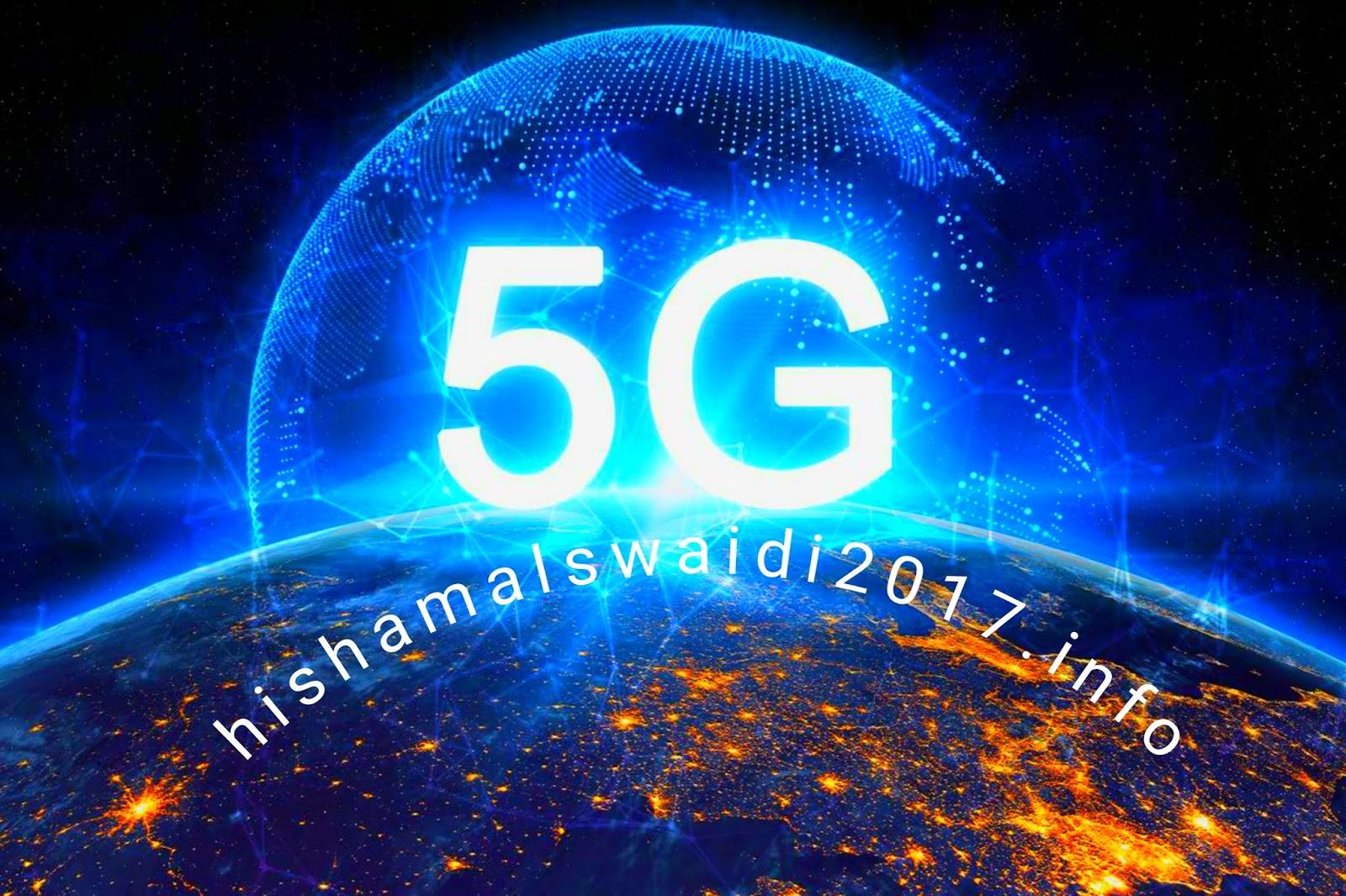 تعرف على افضل الدول نجاحا في العالم  بتقنية الجيل الخامس5G...دولة عربية هي الثالثة عالميا