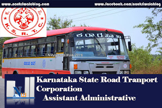 Assistant Administrative Officer/Assistant Traffic Manager Job 2017