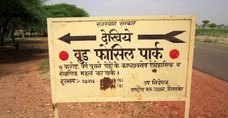 https://haabuji.blogspot.com/2020/08/physical-division-of-rajasthan.html