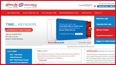 Union Bank balance check through Net banking
