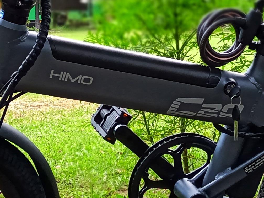 Baterai Sepeda Xiaomi HIMO C20