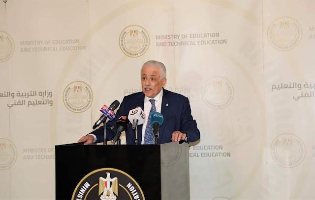 وزير التربية والتعليم يستعرض تفاصيل الاستعدادات النهائية لامتحانات الثانوية العامة لهذا العام