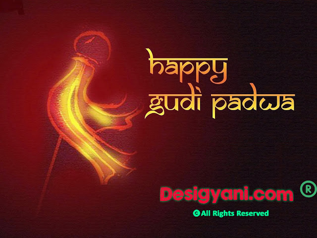 Gudi Padwa- Marathi Happy New Year Festival Wishes Quotes   मराठी नव वर्ष गुडी पाडवा 2020 हार्दिक शुभेच्छा हिन्दी English और मराठी में desigyani