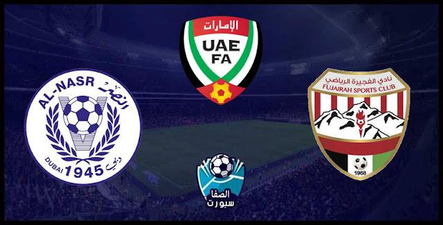 موعد مباراة النصر والفجيرة بث مباشر بتاريخ 10-12-2020 دورى الخليج العربى الاماراتى