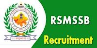 राजस्थान RSMSSB वनपाल और वन रक्षक भर्ती 2020 ऑनलाइन फॉर्म 2020 : Rajasthan RSMSSB Forester and Forest Guard Recruitment 2020 Online Form 2020