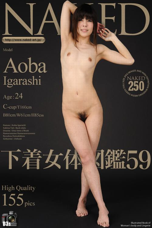 NakedArt-155 Naked-Art No.00155 Colon Isshiki 一色コロン