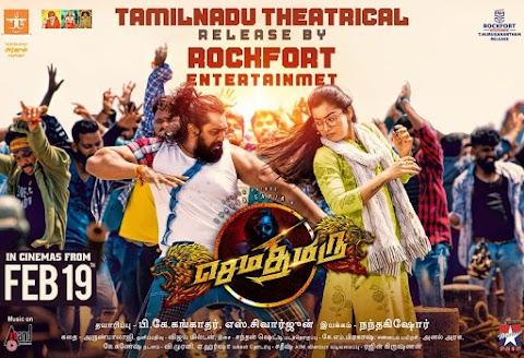 Download Sema Thimiru (Pogaru) (2021) Tamil Full Movie | Dhruva Sarja, Rashmika Mandanna
