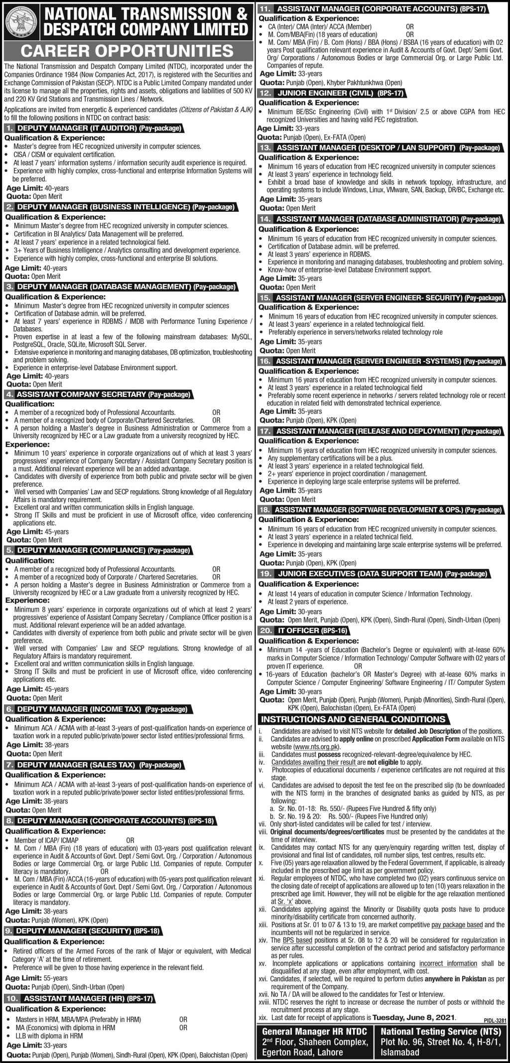 National Transmission & Dispatch Company Jobs 2021 via NTS For Assistant Manager Server Engineer Security, Junior Executives Data Support Team & more