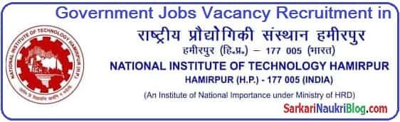 NIT Hamirpur Government Jobs