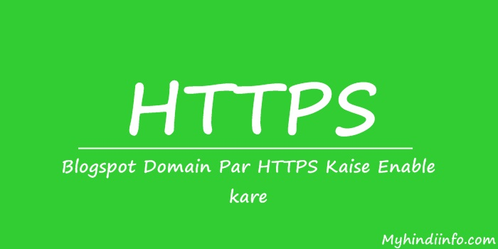BlogSpot Blog Ki Security Ke Liye HTTPS Enable Kaise Kare