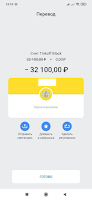 скрин 32000 рублей в МММ-2011