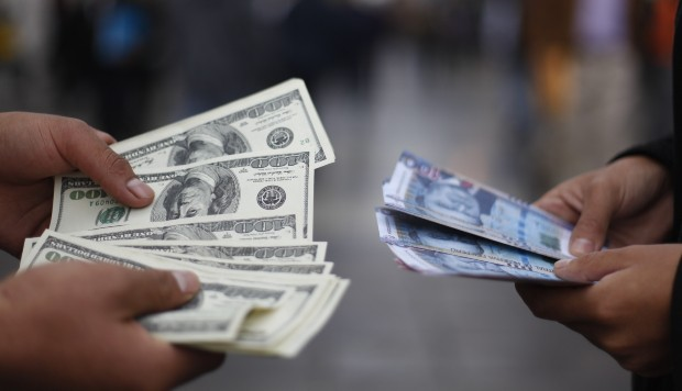 Precio dólar Perú