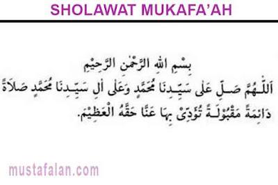 sholawat mukafaah