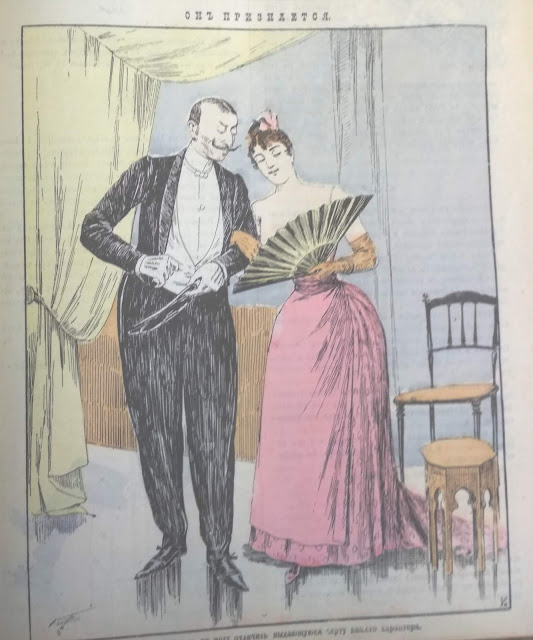 анекдоты про влюбленных