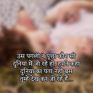 Best Hindi Heart Touching Quotes