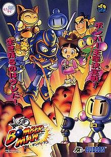Neo Bomberman (ROM / Arcade / FightCade)