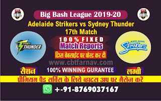 Today Match Prediction Thunder vs Adelaide BBL T20 17th Match 100% Sure