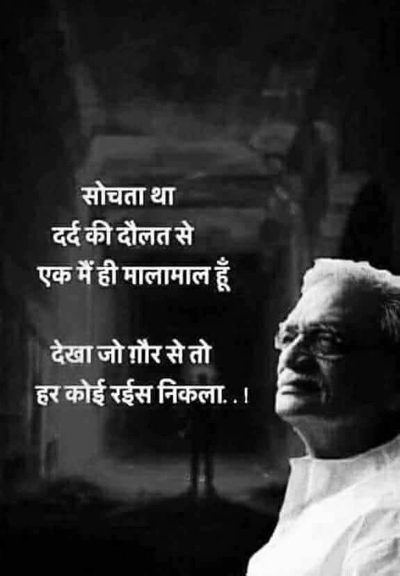 hindi motivational quotes pict
