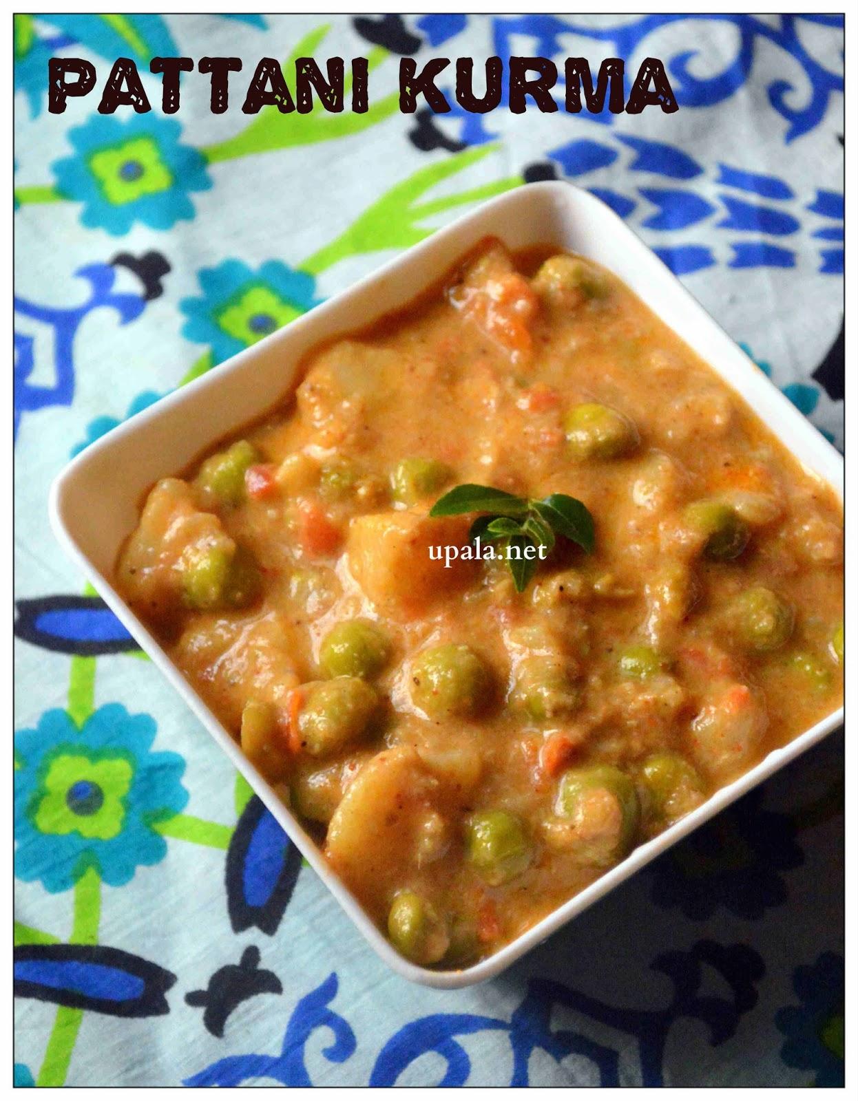 green peas kurma