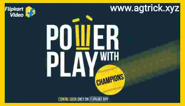 Flipkart Power Play With Champions Quiz Answers 22 September 2020 Win Big