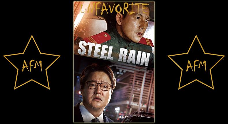 steel-rain-gangcheolbi