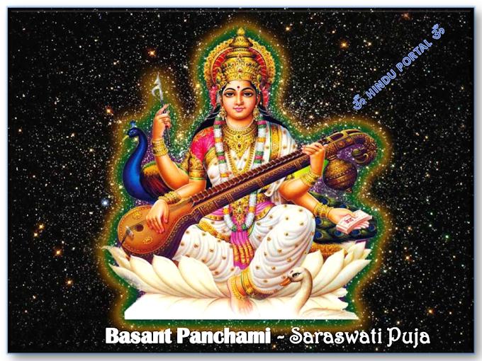 Basant Panchami - Saraswati Puja