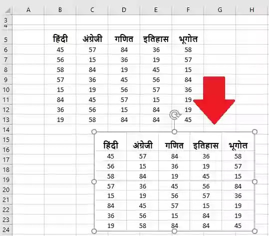use of ms excel camera tool