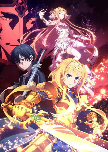 LiSA akan Menyanyikan Ending Anime Sword Art Online: Alicization - War of Underworld